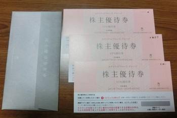 2014-02-07_162840.jpg