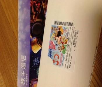 2014-02-07_164106.jpg