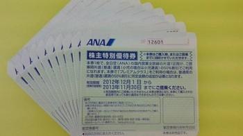 2014-02-07_165715.jpg